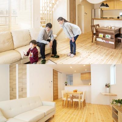 子育て応援住宅 S-BOX