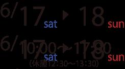 oshikiri_hizuke