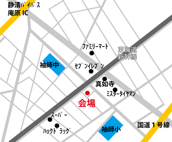 MAP静岡 清水区