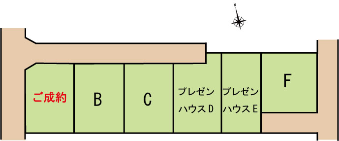 20170802_瀬名2プレゼン