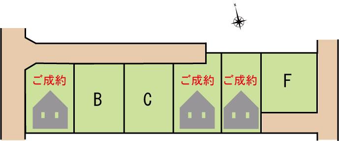 20190401_瀬名2