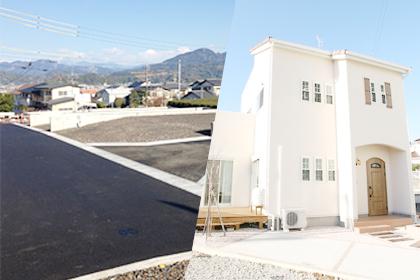 5「土地+建物」をお手伝いするノウハウ・体制を、ハイレベルで確立してきました。