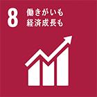 SDGsへの取り組み_11