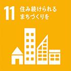 SDGsへの取り組み_12