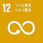 SDGsへの取り組み_15