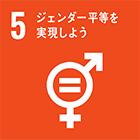 SDGsへの取り組み_013_09