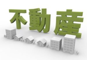 不動産 静岡の土地 家の大きさ 借り入れ 銀行
