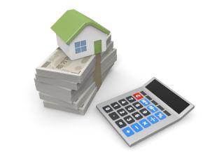 固定資産税 住宅ローン控除 長期優良住宅 メリット デメリット