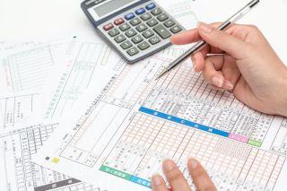 消費税増税  消費税率引上げ 注文住宅 すまい給付金