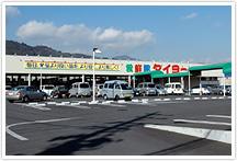 清水区楠スーパー