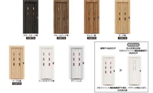 3階建て住宅 建築基準法 狭小住宅 インテリア ホームエレベーターのメリット