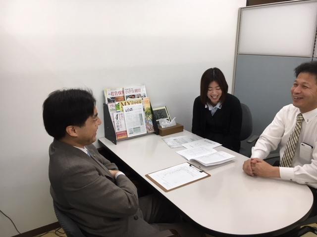 静岡市 三和建設 住宅ローンアドバイザー 10大疾病保険 ローンの組み方