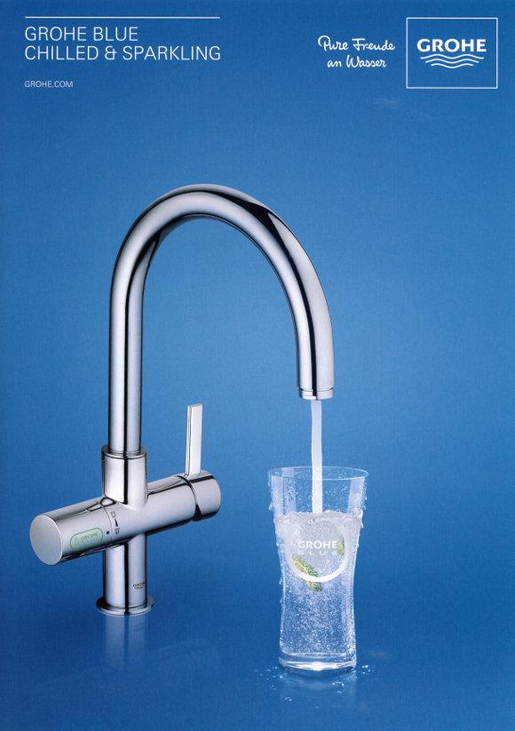 三和建設 GROHE BLUE グローエブル 炭酸水  ウォーターシステム