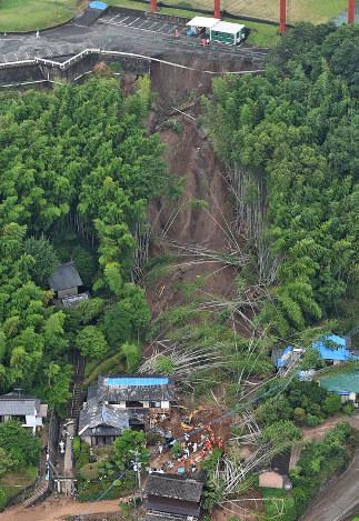 土砂災害警告地域 土砂災害特別警告地域 三和建設