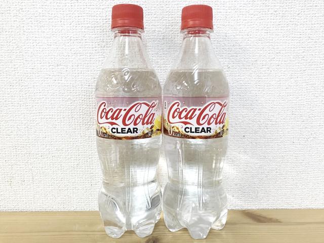 透明なコーラ 透明なコーヒー G-ショックイルカクジラモデル 地域密着の不動産に強い 三和建設静岡
