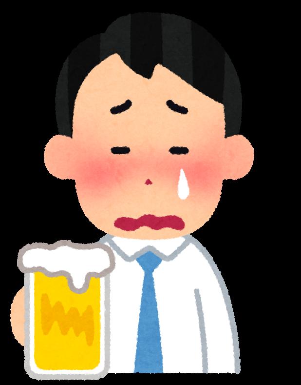 三和建設静岡 地域密着の不動産 土地 注文住宅 快乾空間新発売