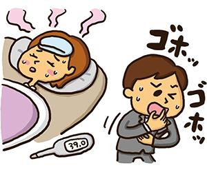 時短 子育て 医療費 高断熱 アレルギー性結膜炎 アトピー性鼻炎