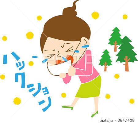 アレサガテープ アレルギー性鼻炎 エメダスチンフマル塩酸