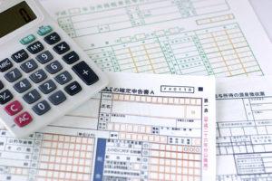 住宅ローン減税 特例延長 入居時期 契約時期 注意