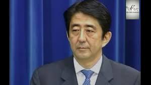 蓮舫議員 櫻田議員 内閣総理大臣 復興