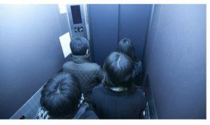 マンション暮らし エレベーター 三密リスク