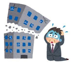 三和建設静岡 地域密着 不動産に強い 土地 注文住宅  S=BOX発売中