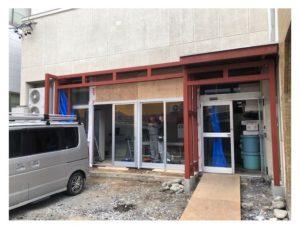 三和建設静岡 地域密着 リフォーム リノベーション 店舗改修  快乾空間🄬