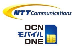 OCNモバイルONE 格安SIM 格安スマホ 三和建設