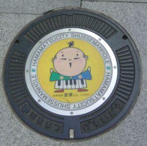 なぜ浜松は日本一暑い 埼玉県熊谷市 岐阜県多治見市 山梨県勝沼市 40℃