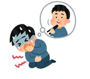 食中毒に注意 30℃以上に1時間は危険 弁当 保冷剤