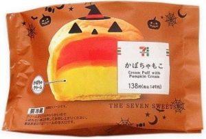 お菓子 シュークリーム かぼちゃもこ セブンイレブン 三和建設