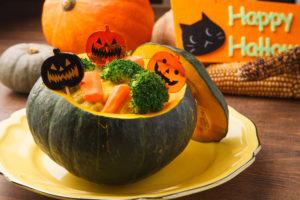 三和建設 ハロウィン パンプキン 料理 かぼちゃ