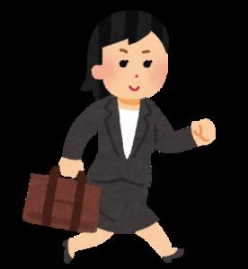 三和建設 静岡 清水 住宅 就活 採用 営業