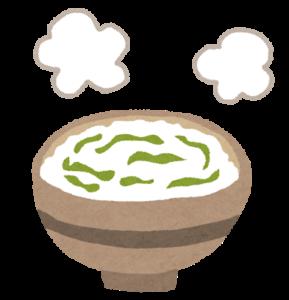 七草がゆ 七草粥 春の七草 レシピ 作り方 意味 由来