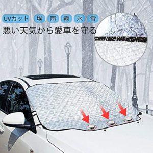 フロントカバー 凍結防止 車 フロントガラス 雪