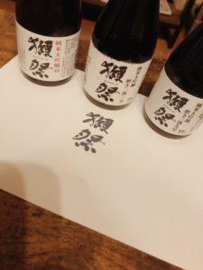 獺祭 飲み比べ おためし 日本酒 磨き