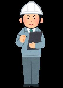エアコン 耐用年数 共通部材の欠品