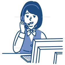 若い女性の声 消費者生活センター 警察  03-5459-7018