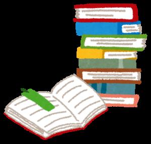 読書 本 趣味 本を読む 古本屋