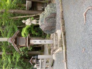 徳を以って、徳に報いる  三和建設静岡 地域密着 不動産 土地 注文住宅 快乾空間®