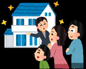 プレゼンハウス 住宅見学 静岡 新築住宅
