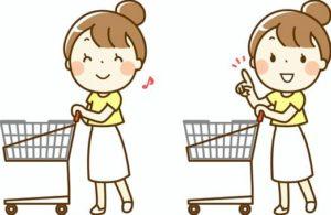 スーパー 買い物 食料品 業務スーパー 野菜