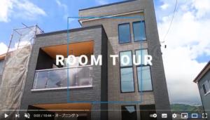 プレゼンハウス ルームツアー Youtube動画 住宅