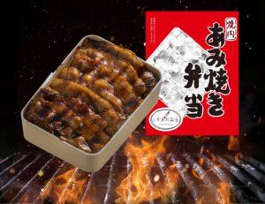 静岡 ランチ テイクアウト あみやき弁当 しずおか弁当